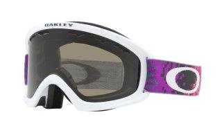 3ec7bd32d8 Oakley Ski maska Oakley 7048-11 O2 XS Pixel Fade Iron Rose w Dark Gray
