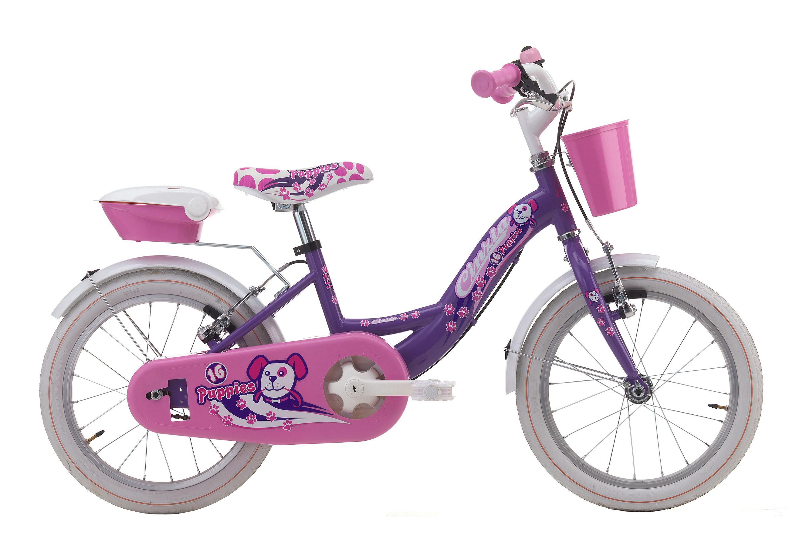 """Cinzia PUPPIES Girl 16"""" Pearl-Violet"""